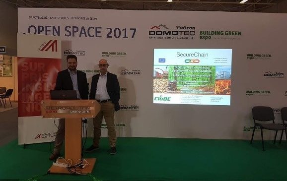 Biomass Day Conference in Athens